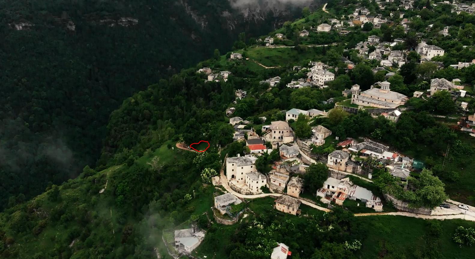 Plot of land in Epirus